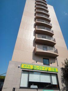 ホテルセレクトイン三島【三嶋大社付近】