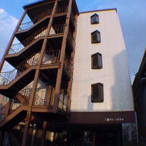 三島グリーンホテル