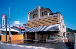 炭の宿 岩谷旅館