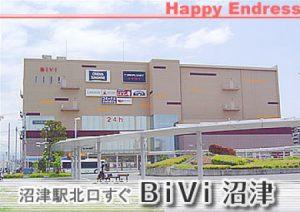 BiVi沼津【沼津駅隣接・映画館】